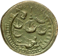 Port of Ostia<br> Rome Nero Sestertius <br>this sale